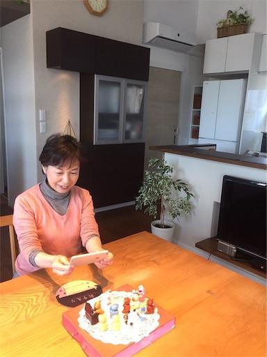 f:id:yuzuka-tani:20200414153732j:image