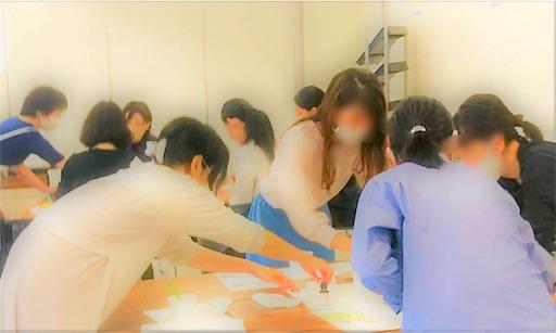 f:id:yuzuka-tani:20201009155919j:image