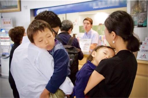 f:id:yuzuka-tani:20201009164115j:image