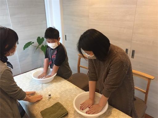 f:id:yuzuka-tani:20201229151026j:image