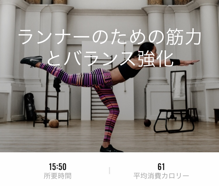 f:id:yuzuka2275:20190106071353j:plain