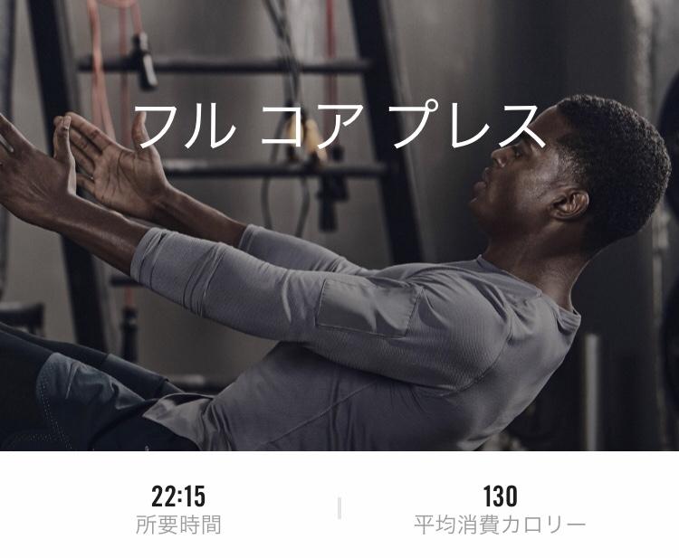 f:id:yuzuka2275:20190111062806j:plain