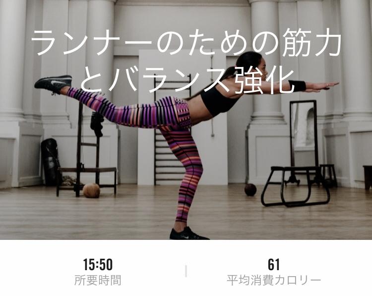 f:id:yuzuka2275:20190111063039j:plain