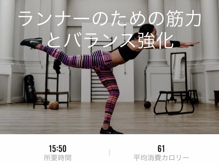 f:id:yuzuka2275:20190112165242j:plain