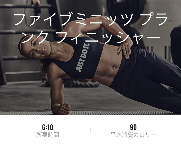f:id:yuzuka2275:20190112165254j:plain