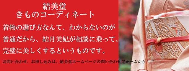 f:id:yuzuki-miki:20180615175640j:plain