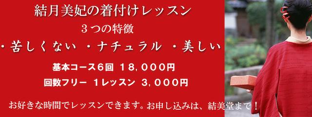 f:id:yuzuki-miki:20180615180451j:plain