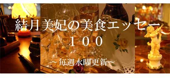 f:id:yuzuki-miki:20180627182319j:plain
