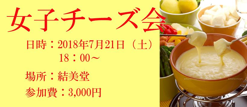 f:id:yuzuki-miki:20180630185536j:plain