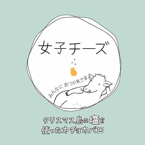 f:id:yuzuki-miki:20180701105216j:plain