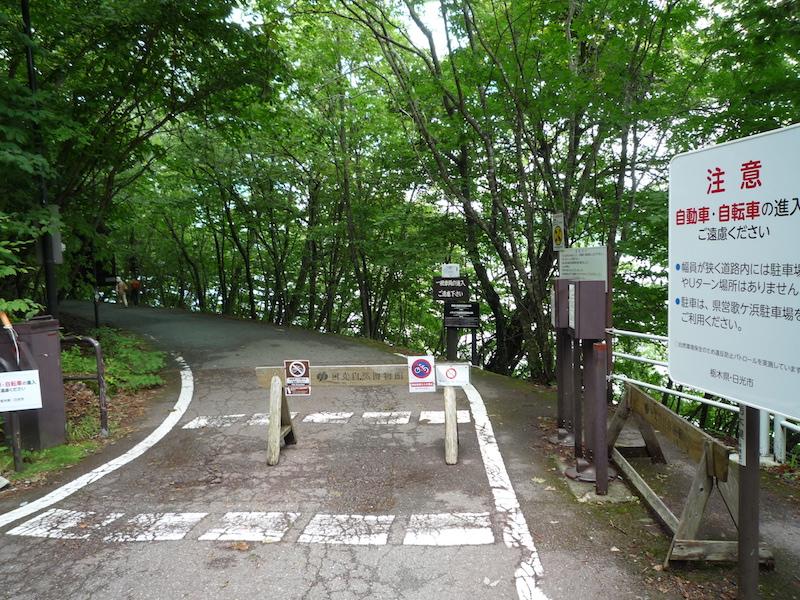 f:id:yuzuki-miki:20180813191631j:plain