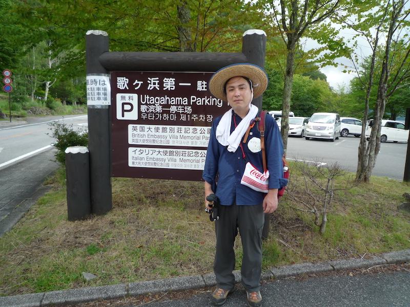 f:id:yuzuki-miki:20180813205943j:plain