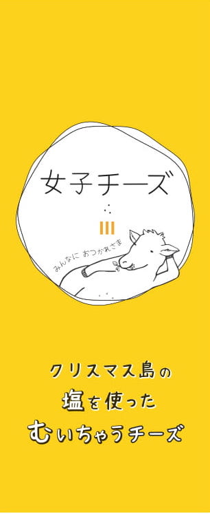 f:id:yuzuki-miki:20180908151642j:plain