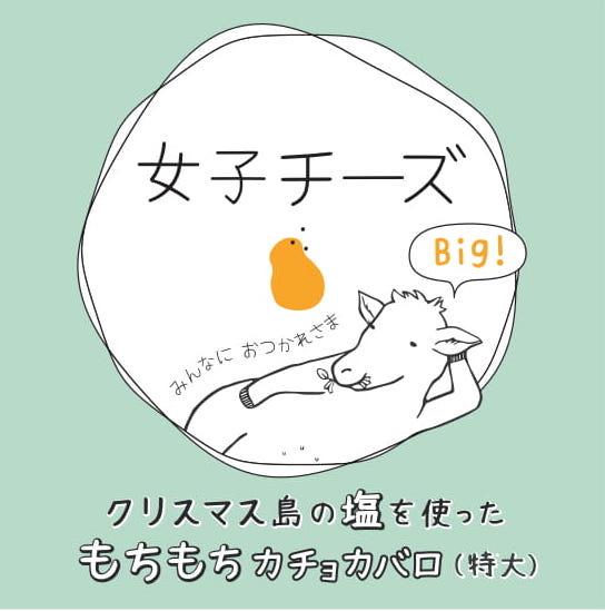 f:id:yuzuki-miki:20180908151658j:plain