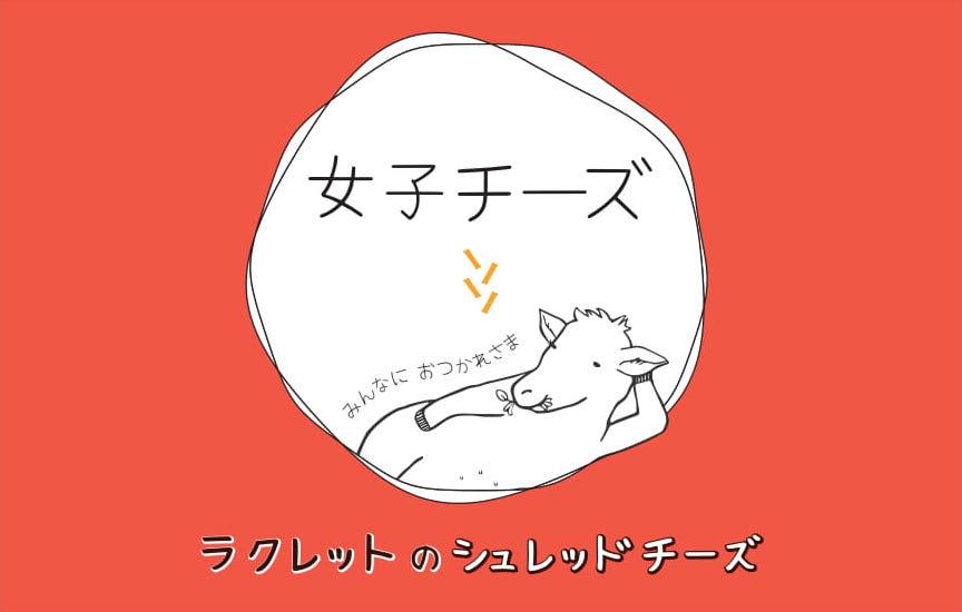 f:id:yuzuki-miki:20180908151742j:plain