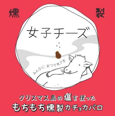 f:id:yuzuki-miki:20180908151749j:plain