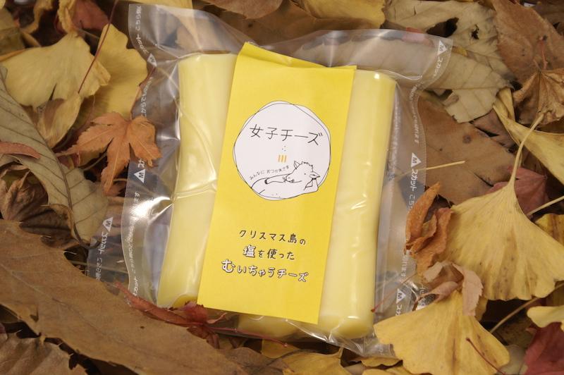 f:id:yuzuki-miki:20181014104309j:plain