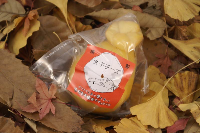 f:id:yuzuki-miki:20181014104336j:plain