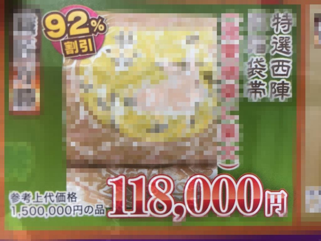 f:id:yuzuki-miki:20181017174317j:plain