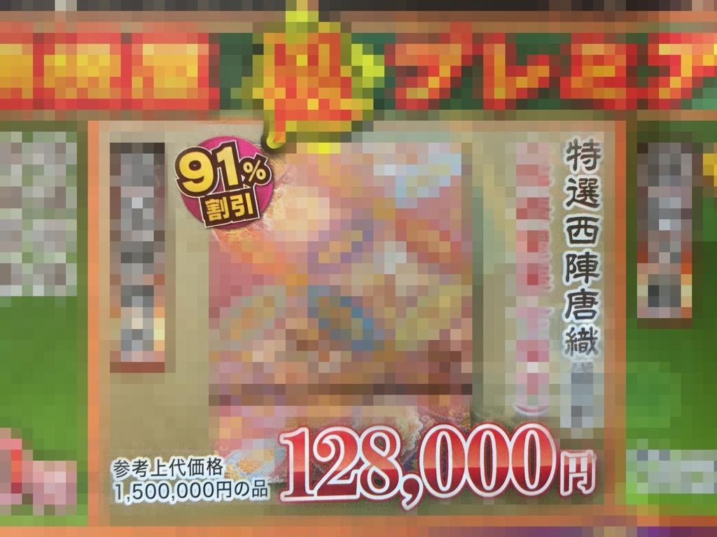 f:id:yuzuki-miki:20181017175256j:plain