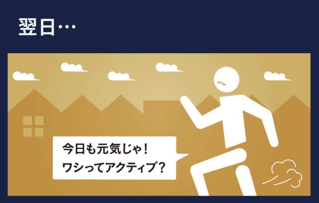 f:id:yuzuki-miki:20181018114154p:plain