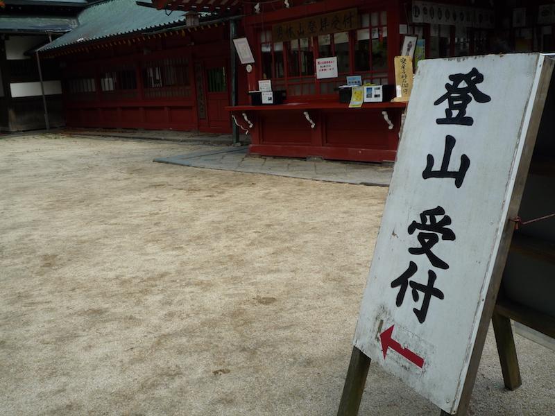 f:id:yuzuki-miki:20181018135320j:plain