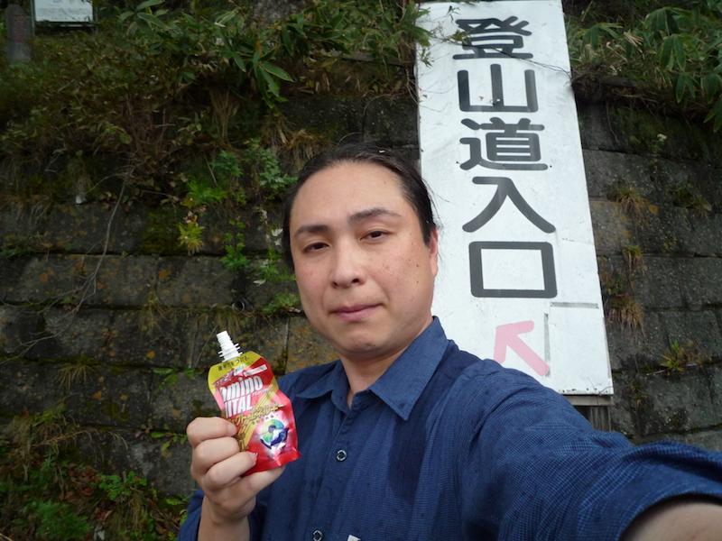 f:id:yuzuki-miki:20181018154556j:plain
