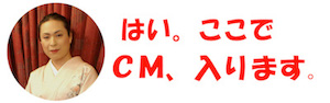 f:id:yuzuki-miki:20181019115915j:plain