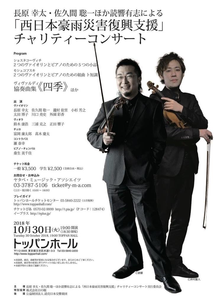 f:id:yuzuki-miki:20181025155424j:plain