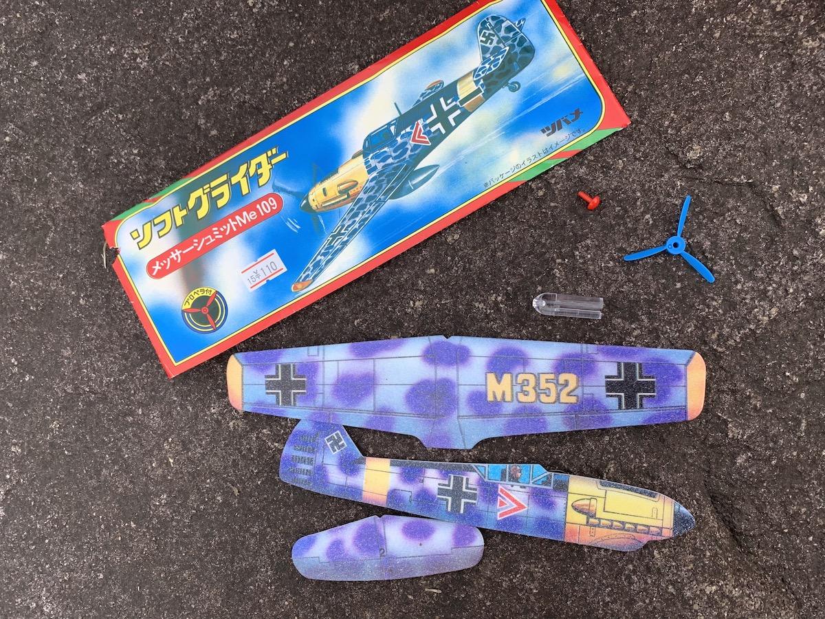 f:id:yuzuki-miki:20191223153911j:plain