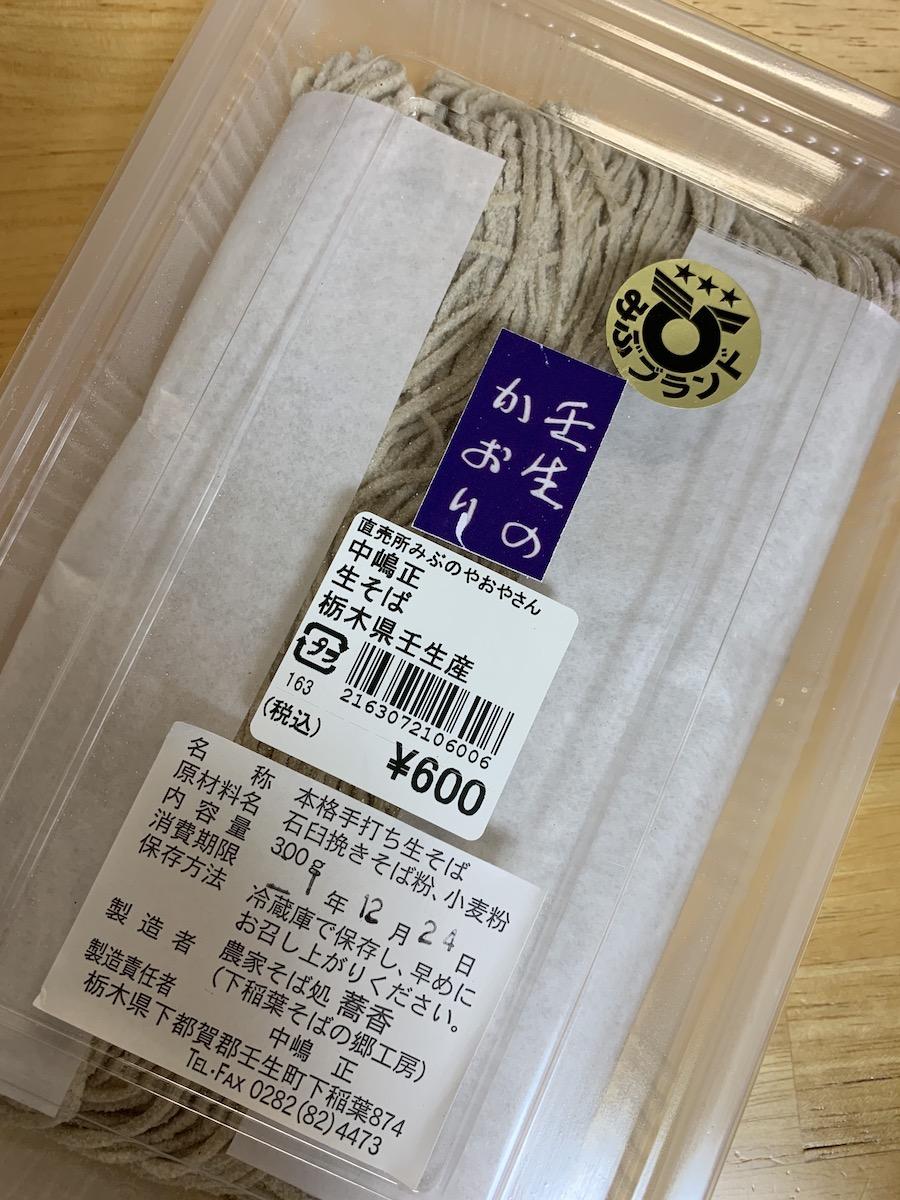 f:id:yuzuki-miki:20191223155814j:plain