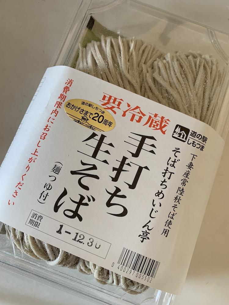 f:id:yuzuki-miki:20200110144323j:plain