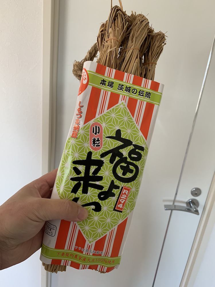 f:id:yuzuki-miki:20200110144448j:plain