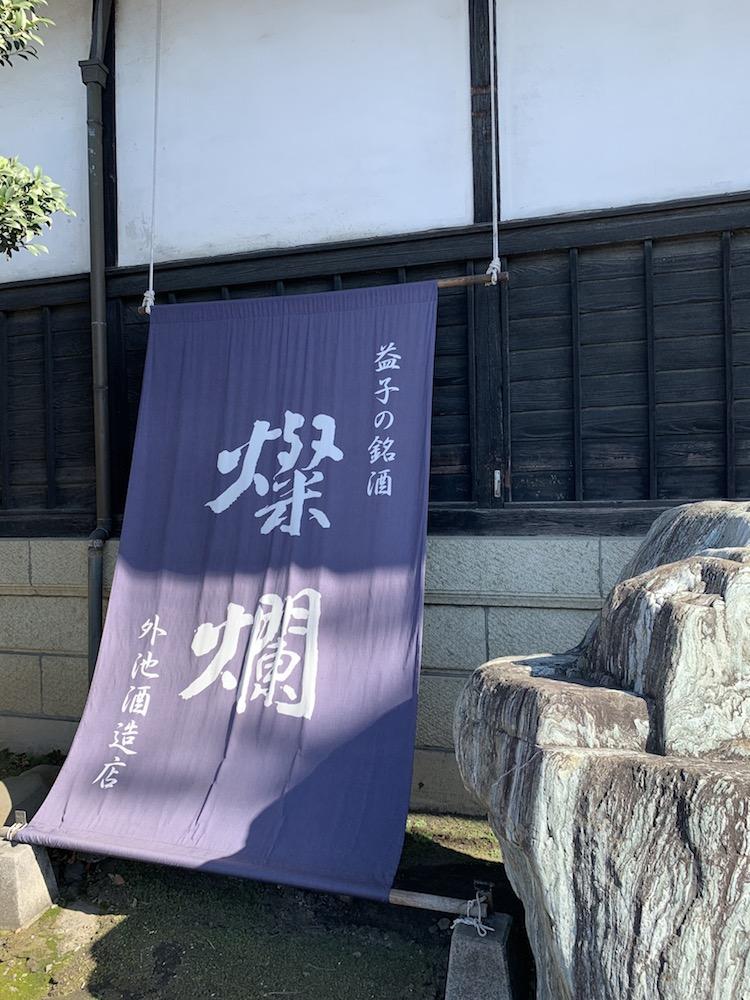 f:id:yuzuki-miki:20200211171651j:plain