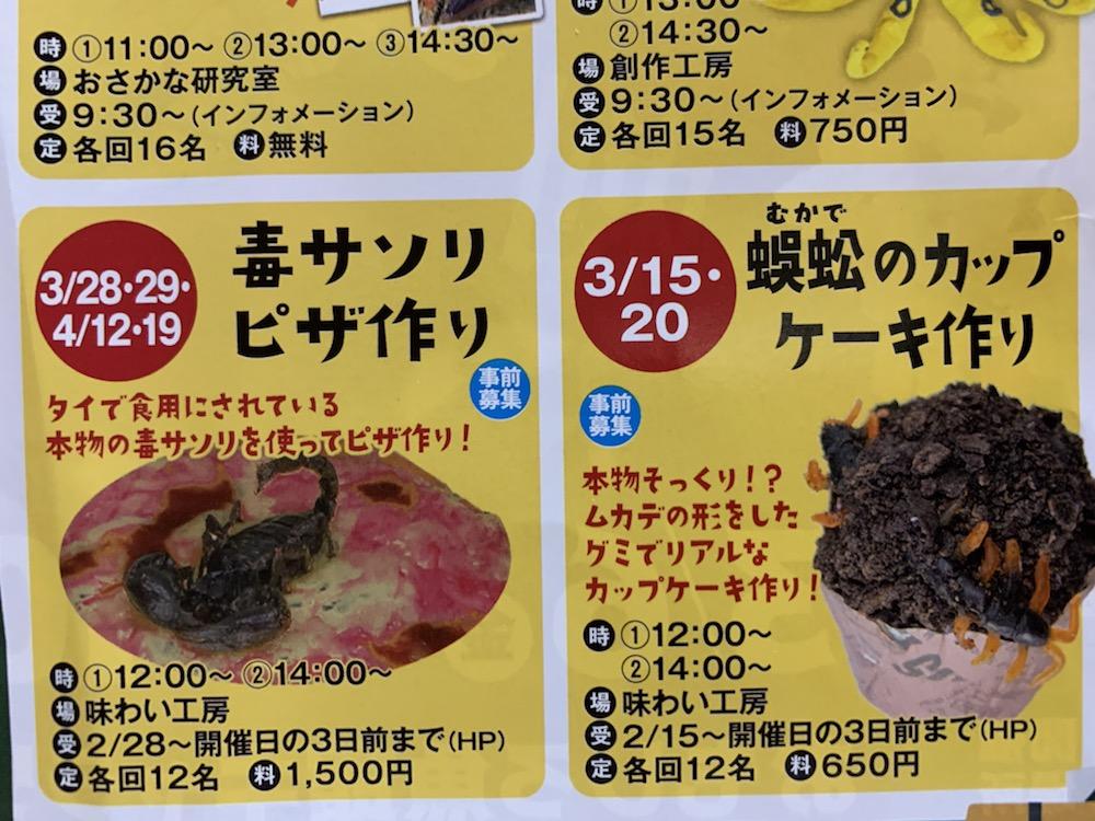 f:id:yuzuki-miki:20200420152858j:plain