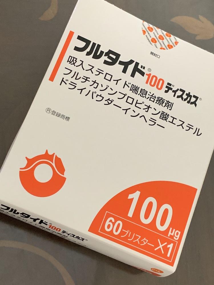 f:id:yuzuki-miki:20200627192719j:plain