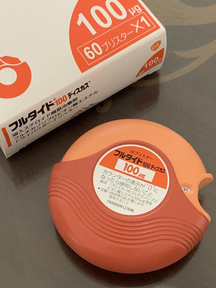 f:id:yuzuki-miki:20200627192815j:plain