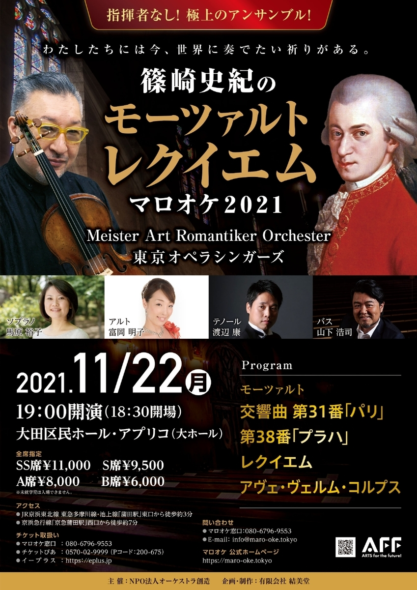 f:id:yuzuki-miki:20210727232841j:plain
