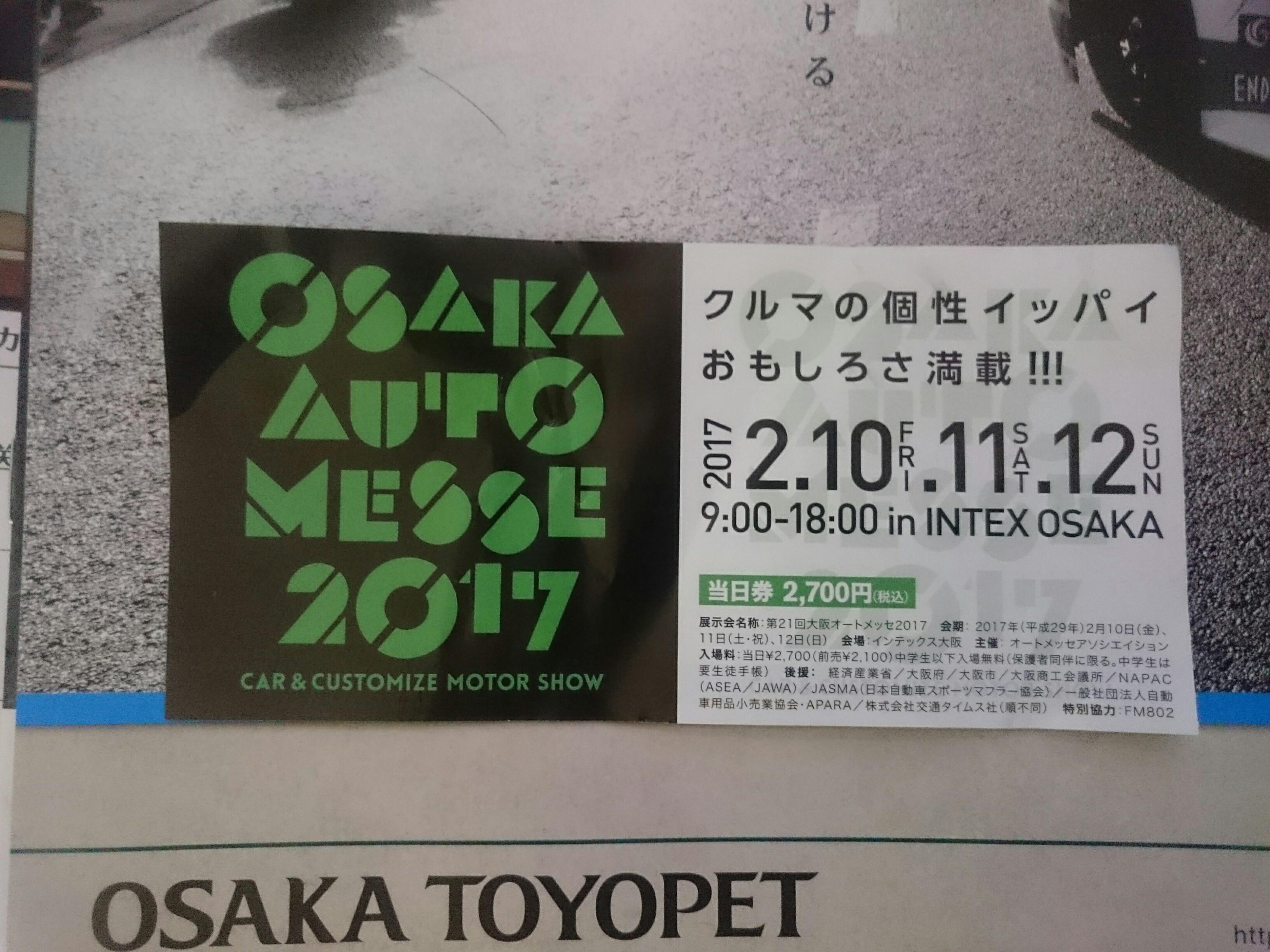 f:id:yuzuki-seraby:20170211230015j:image