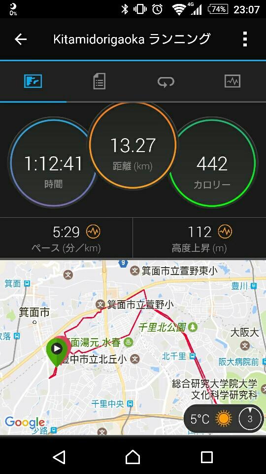 f:id:yuzuki-seraby:20170215233643j:plain