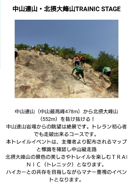 f:id:yuzuki-seraby:20170416220233j:image