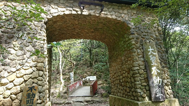 f:id:yuzuki-seraby:20170416221645j:image