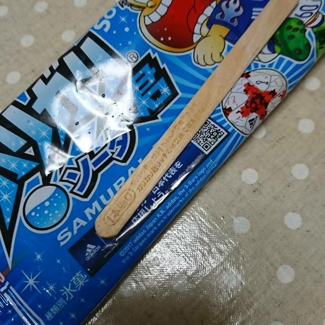 f:id:yuzuki-seraby:20170910233939j:image
