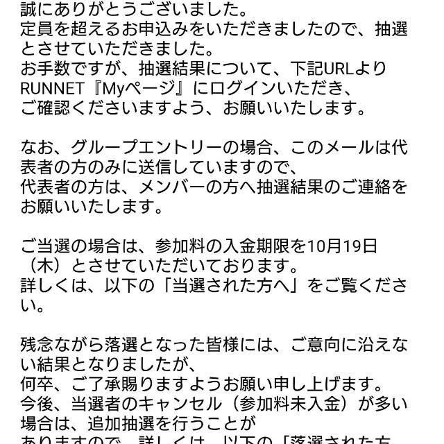 f:id:yuzuki-seraby:20171006235637j:image