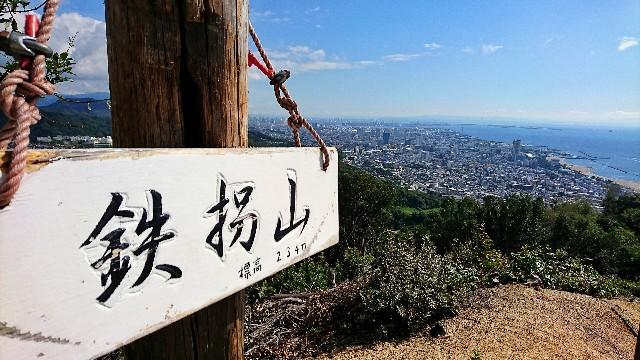 f:id:yuzuki-seraby:20171008234618j:image