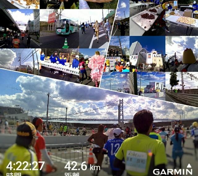 f:id:yuzuki-seraby:20171119224448j:image