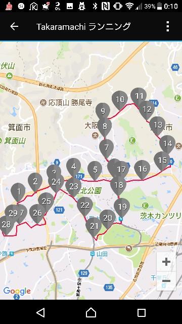 f:id:yuzuki-seraby:20171231001859j:image