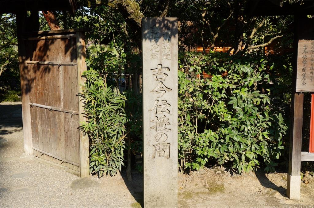 f:id:yuzuki-shimizu:20180912215452j:image