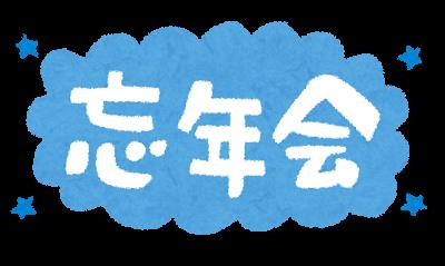 f:id:yuzuki-shimizu:20181206220732p:plain
