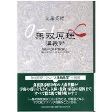 f:id:yuzuki-shimizu:20190306191336j:plain